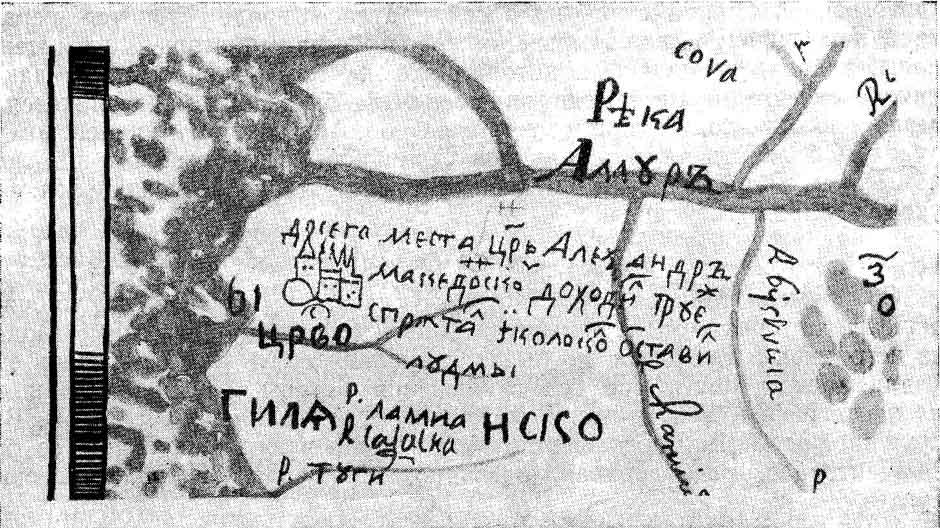 Обсуждения наших Публикаций Makedonskiy