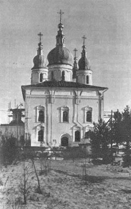 Тобольск. Софийский собор. Конец XVII в.