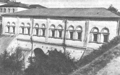 Тобольский кремль. Рентерея. Начало XVIII в.